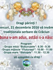 Invitatie la Serbarea traditionala de Craciun